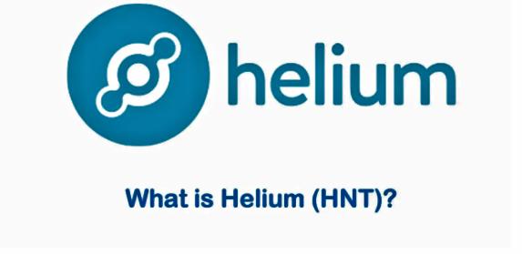 what is Helium Token?