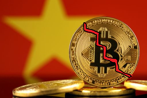 Cryptocurrency Related Money Laundering arrest in China