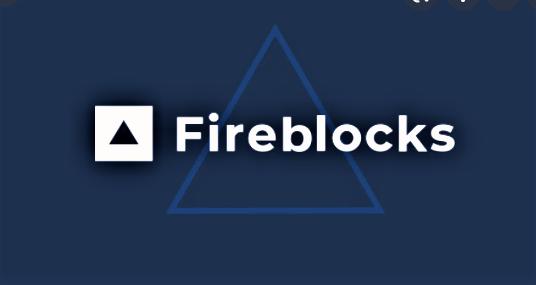 Fireblocks image